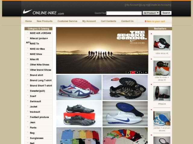 nike shop on line